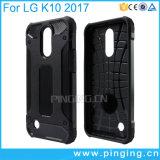 LG K20 Plus/K10 2017の箱のための頑丈な携帯電話の箱