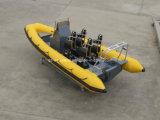 Шлюпка сторожевого катера спасения Китая Aqualand 19feet 5.8m твердая раздувная/мотора нервюры/рыбацкая лодка (rib580t)