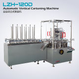 自動縦のカートンに入れる機械(LZH-120D)