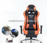 Alto juego cómodo posterior que compite con la silla de la oficina