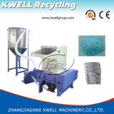 プラスチック粉砕機かプラスチックリサイクルの粉砕機の機械またはシュレッダー