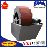 판매를 위한 소형 휴대용 세탁기/플랜트