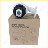 """屋内10X 4.2 """"十分の小型PTZのカメラの速度のドームIP HD (MVT-NI5)"""