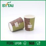 高品質のカバーデザインの使い捨て可能な単一の壁の紙コップ
