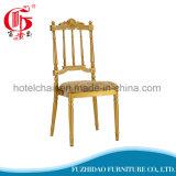 贅沢な金属の食堂のためのスタック可能Chiavariの椅子