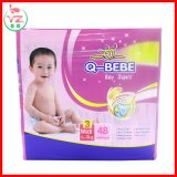 Make in China Organic Diapers for Babies