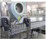 飲料水の生産工場(CGF)