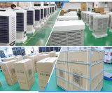 습도 전시를 가진 Eco-Friendly 냉각 패드 이동할 수 있는 옥외 공기 냉각기