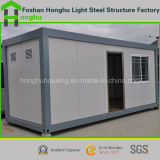 キャンプのための熱い販売のバンガローの容器の家