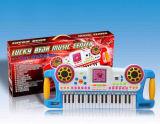 1645966B-37 ключ многофункциональный электронный орган с микрофоном с заглушкой