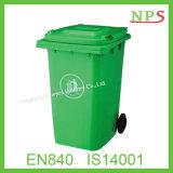 240 litre PEHD pédale de pied en plastique durable Wastebin