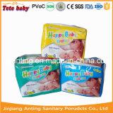 가장 싼 가격 좋은 품질 처분할 수 있는 아기 기저귀