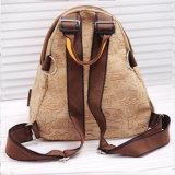 Adolescent Packbag (9901) de Backbags du double élève d'épaule