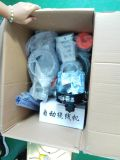 고품질 4 맨 위 Wonyo 자수 기계 공장도 가격