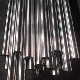 De Vierkante Staaf van het roestvrij staal - staaf-Staal S/S Staaf