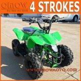 子供のための安く4回の打撃50cc小型ATV