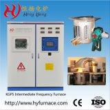 Four de fusion par induction de cuivre (GW-200kg)
