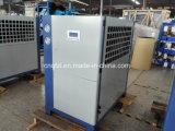 Refroidisseur refroidi par air pour machine à mouler