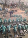 공가 응축액 물 화학제품 펌프