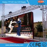 SMD de alta calidad P5mm LED Alquiler exterior firmar en el estadio