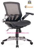 De bureau de maille présidence ergonomique de gestionnaire de dos haut (RFT-A37)