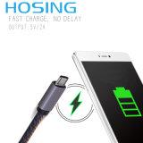 도매 8 Pin iPhone 7을%s 빠른 비용을 부과 Sync USB 케이블