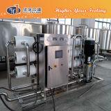 Один из этапов Raw Система водоподготовки