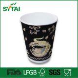 Taza de papel de la impresión en offset de la pared de la bebida caliente doble disponible negra cómoda del café