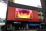 La CCC Ce RoHS P10 signe extérieur de la publicité Carte d'affichage à LED