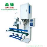 自動米製造所のプラントパッキング食糧機械