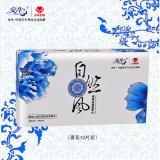 100% coton Nettoyage du visage Emballage individuel emballé Refreshing Towel mouillé