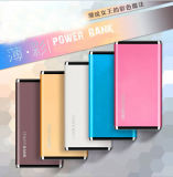Cheap Wholesale Power Bank 12000mAh batterie portable jetable pour téléphones portables