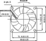 ventilador sem escova da C.C. de 12/24V 80X80X15mm H com aprovações