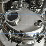 Ферментер лаборатории биологии нержавеющей стали с рубашкой охлаждения