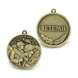 Laiton antique de la police de l'Armée Médaille militaire pour cadeau souvenir Plan de montage