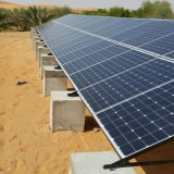 Sistema di energia solare dell'ibrido MPPT per la tettoia dell'hotel del banco dell'ospedale