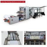 2, 3, печатная машина Flexo 4 цветов для книги тренировки делая тетрадями господствующий машину