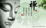 Бог награждает старательно corrugated традиционного китайския водоустойчивое - доска для No модели украшения комнаты изучения: Wl-002