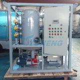 二重段階の真空の変圧器オイルの脱水およびガス抜き装置