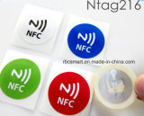 Cartes RFID Smart ID Chips Ntag216 NFC Tag Stickers Fournisseur