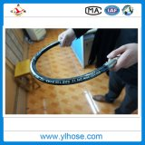 Fil d'acier tressé flexible en caoutchouc hydraulique haute pression