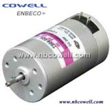 N20 48V 70mm 90mm DC Motor