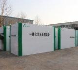 Traitement d'eaux d'égout de bioréacteur de membrane de Mbr pour les eaux résiduaires d'hôpital (souterrain)