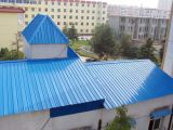 Strato ondulato del tetto per la decorazione del tetto e della parete