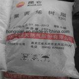 Heißer Verkauf! ! ! 100% neuer riesiger Beutel des Jungfrau-Polypropylen-FIBC für die Verpackung hergestellt in China