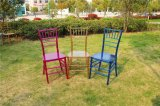 結婚式のための宴会の樹脂のChiavariの透明な椅子