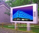 47inch 2X2 im Freien verbindene bekanntmachende LCD Bildschirmanzeige