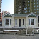 贅沢な現代プレハブの軽い鉄骨構造の家
