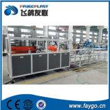 Машина зерен PVC от Faygo