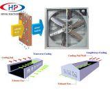 54 polegada gases com efeito de ventilador de refrigeração